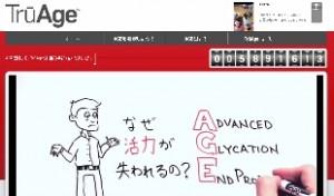 truage.jp (310x182)